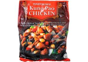 97706-kung-pao-chicken